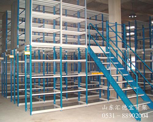 东营货架生产厂家