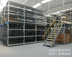 威海货架生产厂